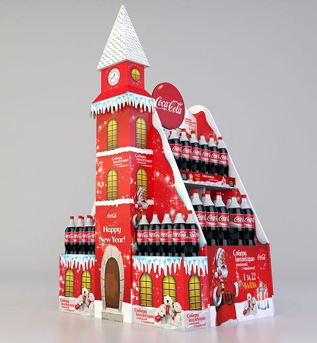 branding navideño